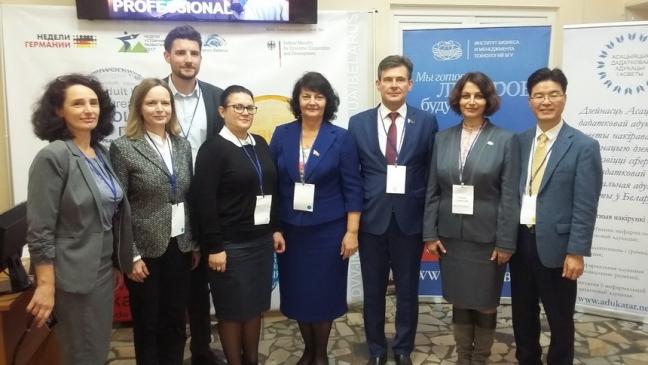 Международная конференция «Обучающийся город для креативной экономики», 5-6 октября 2017 года