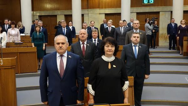 Открытие 3-й сессии Палаты представителей 2 октября 2017 года