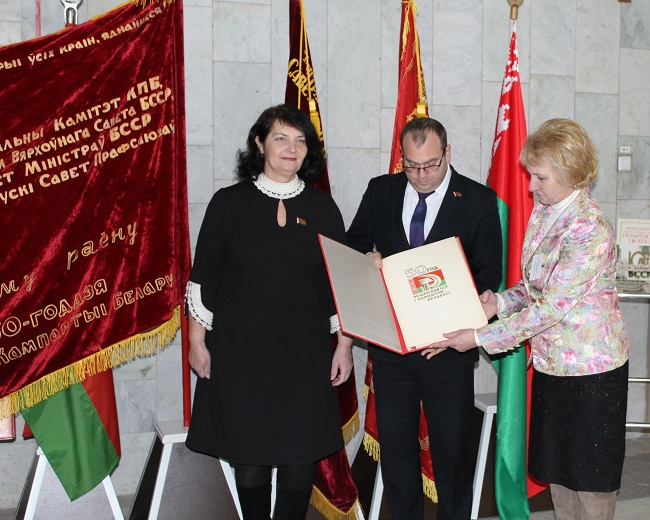 Районное мероприятие, посвященное 100-летию со дня образования БССР,  25 января 2019 года (д. Березки)