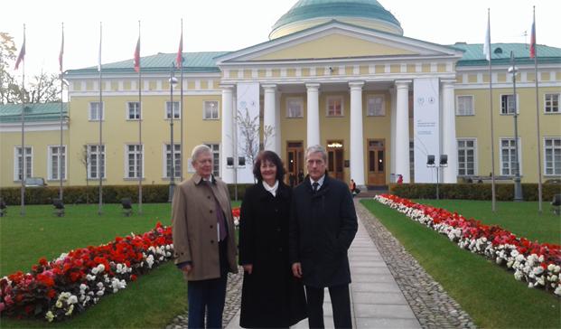 137-й Ассамблея Межпарламентского союза в г. Санкт-Петербурге, 15 октября 2017 года